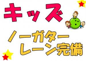 Baidu IME_2014-4-26_22-6-32